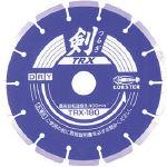 【送料無料!TRUSCO工具 お買い得特価(トラスコ中山)】エビ ダイヤモンドホイール 剣 180mm TRX180 [222-8416] 【ダイヤモンドカッター】[TRX180]