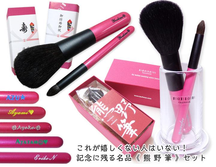 """熊野笔放化妆刷设置妇女 TAUHAUS towhouse 手工宝石樱桃樱桃 ◆ 化妆刷两个礼物 & 站设置明确 ◆""""熊野刷化妆刷。"""