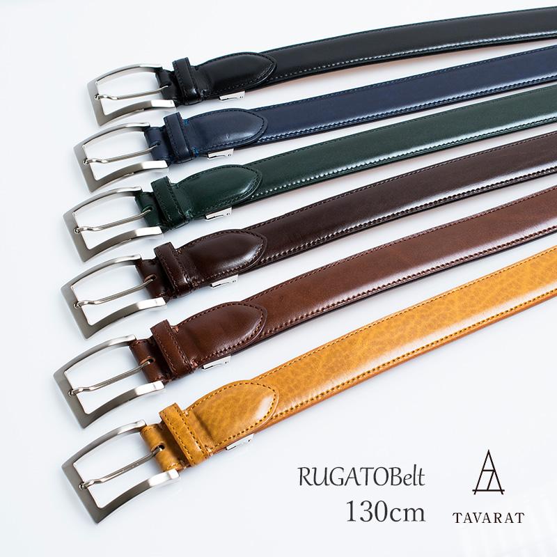 [タバラット]ベルト メンズ 大きいサイズ 本革 日本製 紳士ベルト ビジネス カジュアル ルガトー サイズ調節可 35mm幅 名入れ可 ギフト Tps-090Ln ラッピング無料
