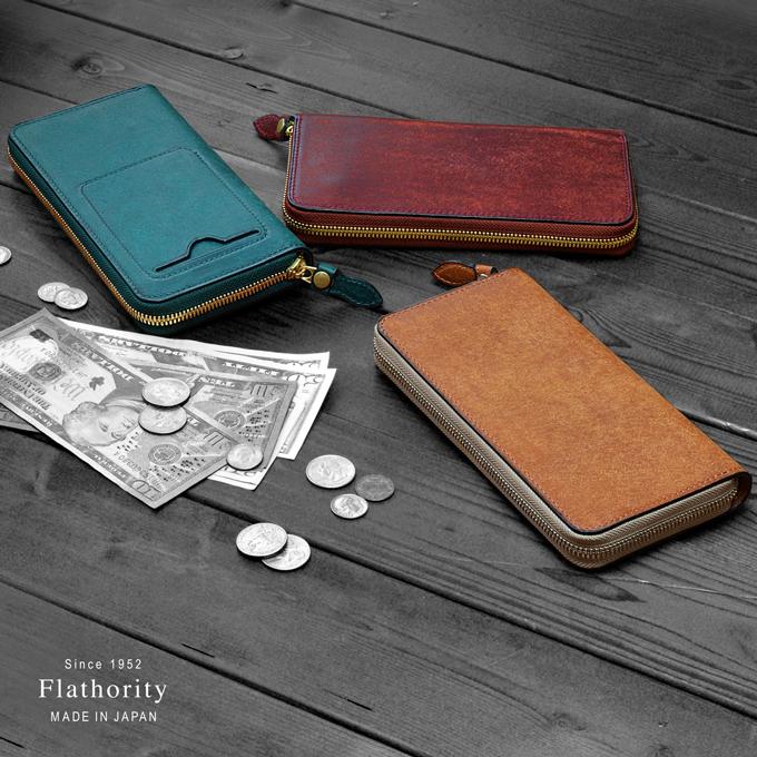 [Flathority]長財布 ラウンドファスナー 本革 日本製 札入れ 財布 FP-501 ラッピング無料