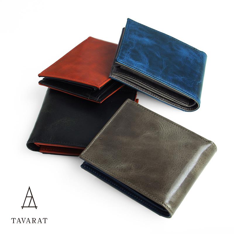 [タバラット]財布 二つ折り メンズ 本革 革 日本製 小銭入れあり ツートン キップレザー ワックス仕上げ 全4色 Tps-030