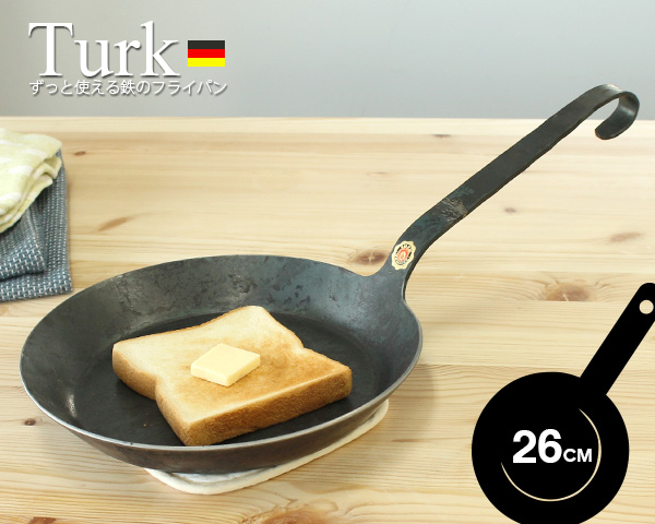 ターク TURK 期間限定 フライパン クラシックフライパン IH対応 卓抜 26cm