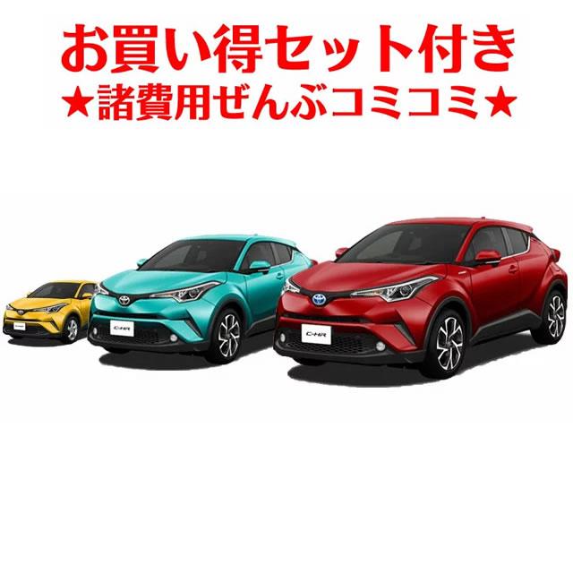 新車 トヨタ C-HR 1800cc 2WD CVT S