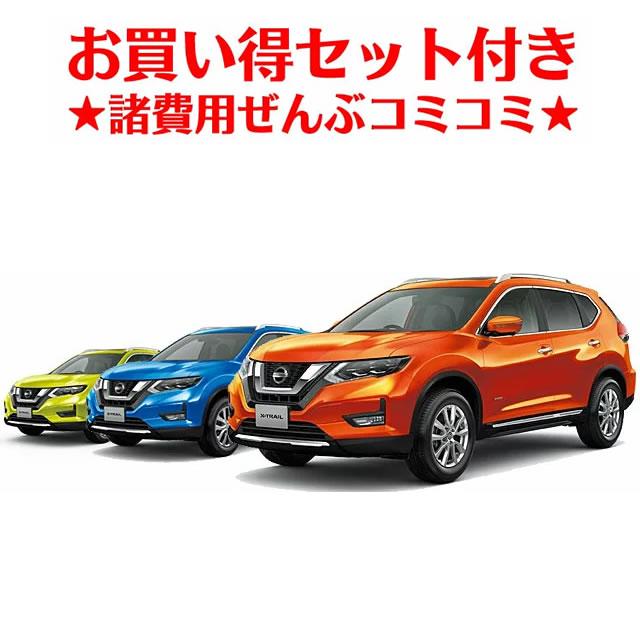 新車 日産 エクストレイル 新車 2000cc 日産 4WD CVT モード・プレミア ハイコントラストインテリア エクストレイル [3列]★DVD・CD・USBプレーヤー/バックカメラ/フロアマット★ 5年間の延長保証付き 特別色は別途費用, 中古PCとハイブリッドPCのOA-PLAZA:b2dd6a93 --- novoinst.ro