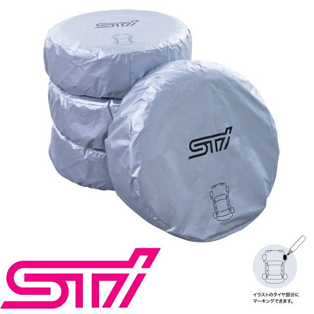 【STI-スバル】マーカー付きタイヤカバー(4枚セット)【コンビニ受取対応商品】【CAc】