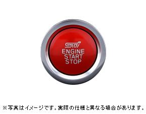 【STI-スバル】ST83031ST030 SPORTS PARTS for BRZプッシュエンジンスイッチ(文字発光タイプ)アプライド:A~Eタイプ対応【SaM】【コンビニ受取対応商品】