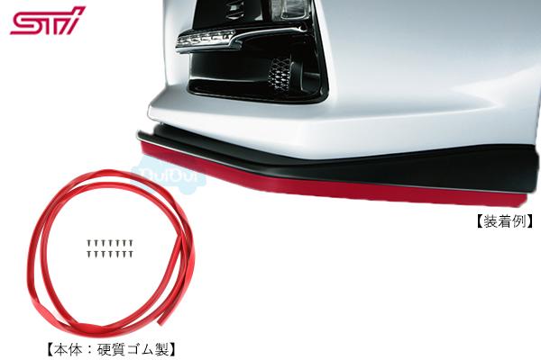 【STI-スバル】【代引不可】「ST96020ST010(チェリーレッド)」スカートリップ(リップスポイラー) WRX STI(VA)/WRX S4(VA)/LEVORG(VM)/SUBARU BRZ(ZC)等(汎用性のある商品です)【SaM】【コンビニ/ロッカー不可】