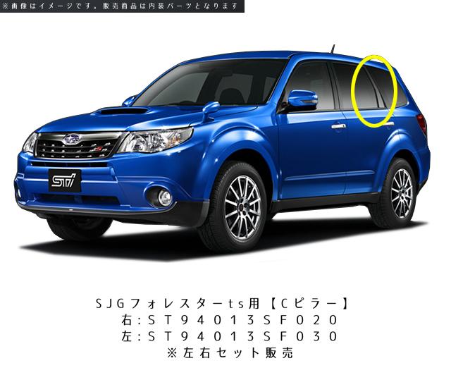 2PCS Car Head Lights Lamp Eyebrow Eyelid Garnish Trim For Subaru Forester 13-18