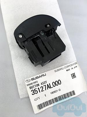 取寄品 お取り寄せの為 納期がかかります 正規品 超歓迎された セレクトレバー 35127AL000シフトノブ用ボタングリップ 配送員設置送料無料 純正品 STI-スバル