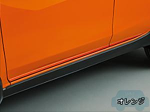 【スバル純正品】【代引不可】J1017FL820 スバル XV ドアアンダーガーニッシュ ドア4枚分セット オレンジ