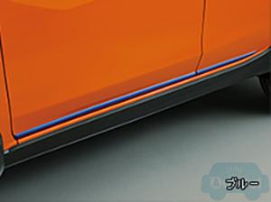 【スバル純正品】【代引不可】J1017FL840 ドアアンダーガーニッシュ ブルー XV ドア4枚分セット