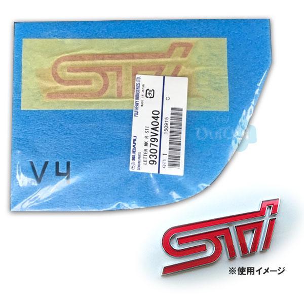 取寄品 お取り寄せの為 納期がかかります 正規品 純正品 93079VA040 スバル純正品 メール便OK STI VAB リアエンブレム STIレターマーク 価格 商品 WRX A型~D型