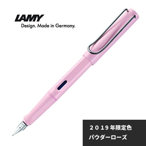 Lamy Lamy Safari Safari Fountain Pen 2019 Term Facings Pastel Powder Rose Ef Extra Fine F Small Characters