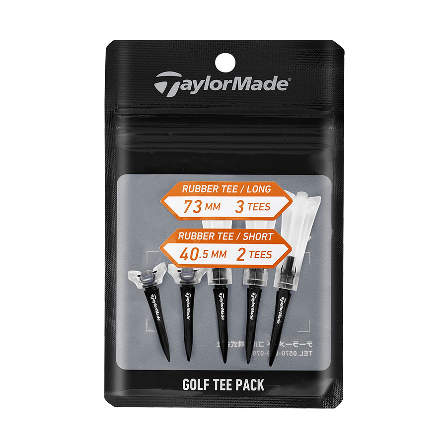 公式ショップ TaylorMade 数量は多 Golf 信頼 テーラーメイド ゴルフ ホワイト 5pcs ラバーティーパック