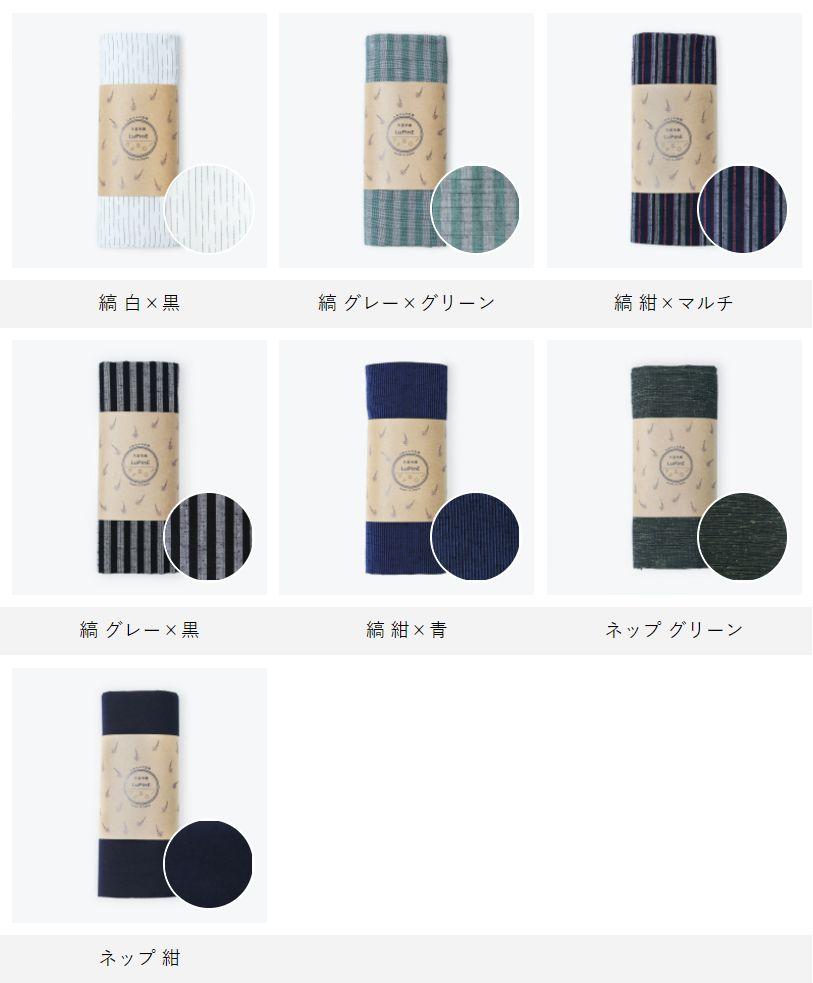 伝統的な久留米織で楽しくハンドメイド