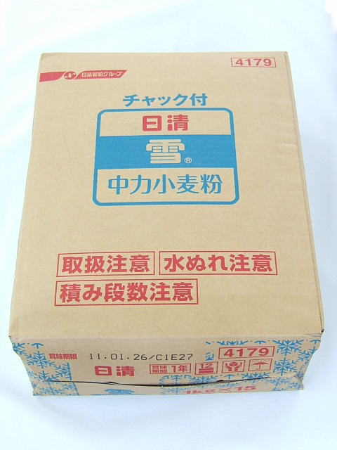 日清 雪1kg×15袋 国際ブランド 密封チャック付 贈り物 日清製粉小麦粉