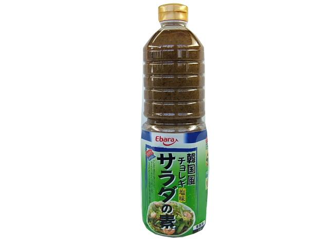 チョレギサラダ用のドレッシングです 業務用 代引き不可 エバラ 塩味 韓国風チョレギサラダの素 1L 25%OFF
