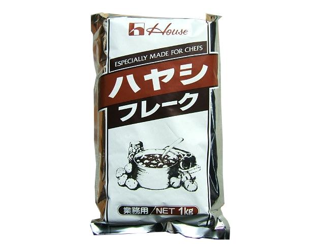 新着セール ハウス 業務用 ハヤシフレーク 日本メーカー新品 1kg