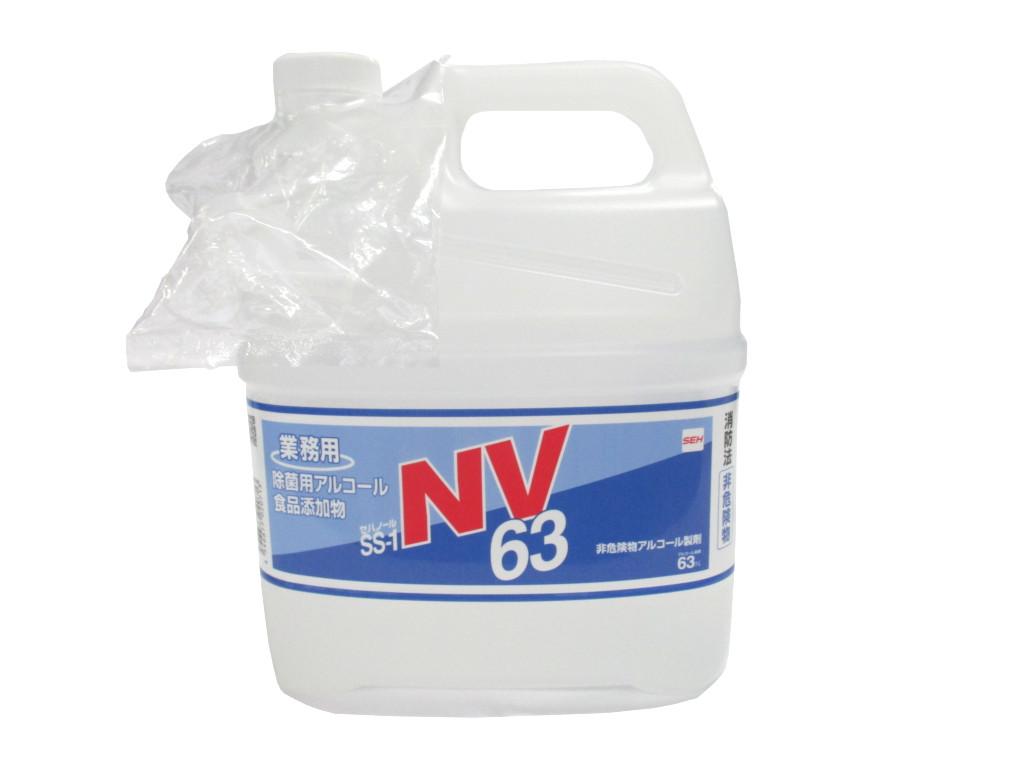 除菌用のアルコール・食品添加物です。 セハノールSS-1 NV63 4L 詰替え