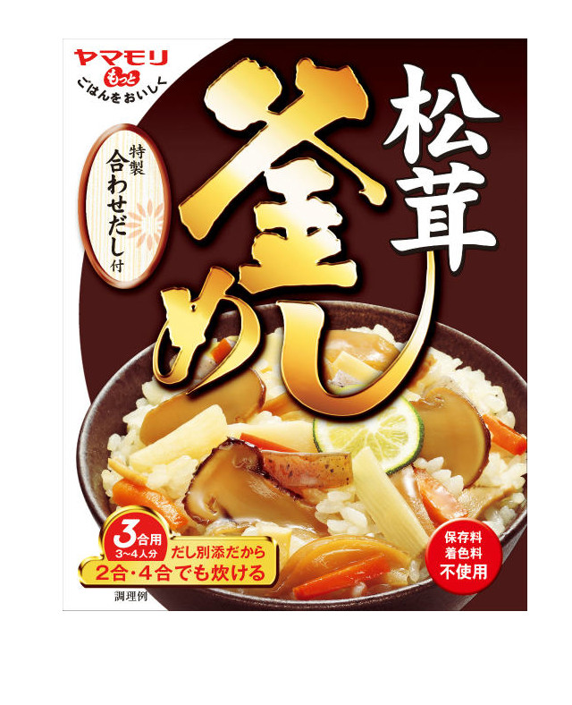混ぜご飯の素の定番商品 引出物 ヤマモリ 全品送料無料 お米3合用 松茸釜めしの素