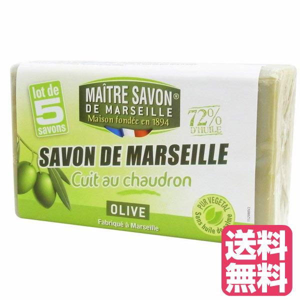 メートル サボン ド マルセイユ 送料無料 100g×5 オリーブ 引出物 5☆大好評