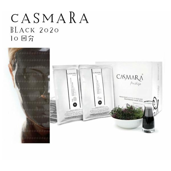 2020) CASMARA 10回分(ブラックCASMARA 10回分(ブラック 2020), 金山町:5ccf45df --- officewill.xsrv.jp