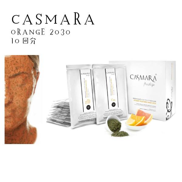 2030) CASMARACASMARA 10回分(オレンジ 2030), 松波動物メディカル通信販売部:850788af --- officewill.xsrv.jp