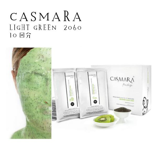 CASMARA 2060)CASMARA 10回分(ライトグリーン 2060), 秋田佃煮の佐藤食品:3c39b76c --- officewill.xsrv.jp