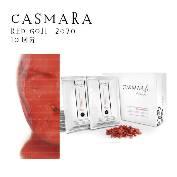 2070) CASMARACASMARA 10回分(レッドゴジ 2070), トヨサカシ:9431de5b --- officewill.xsrv.jp
