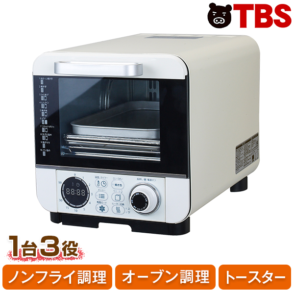Compact Non Oil Fried Food Oven Special Set Cor 100b ドウシシャノンフライコンベクショントースター Automatic Cooking Calorie Cut Hot Wind Circulation Type Non Fried Food