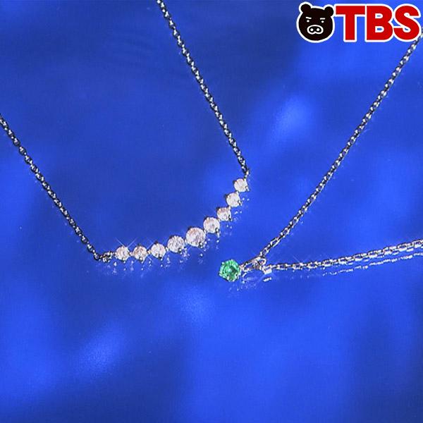 18金台 合計 0.3ct ダイヤ グラデーション ライン ネックレス セット / ダイヤモンド デザイン ペンダント アクセサリー ジュエリー レディース エメラルド 記念日 誕生日 誕生石 / プレゼント にもおすすめ【TBSショッピング】