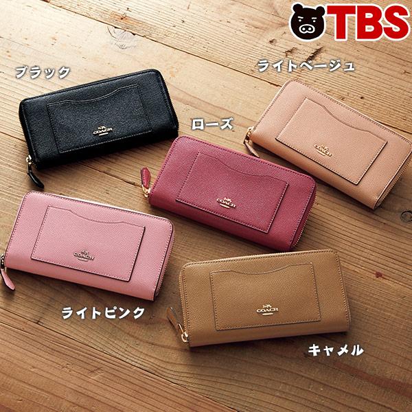 【特別価格】コーチ ラウンドレザー長財布【TBSショッピング】