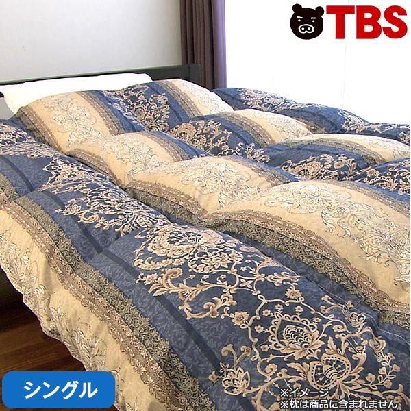 6ツ星ランク ホワイトダックダウン95%羽毛掛布団/シングルサイズ【TBSショッピング】