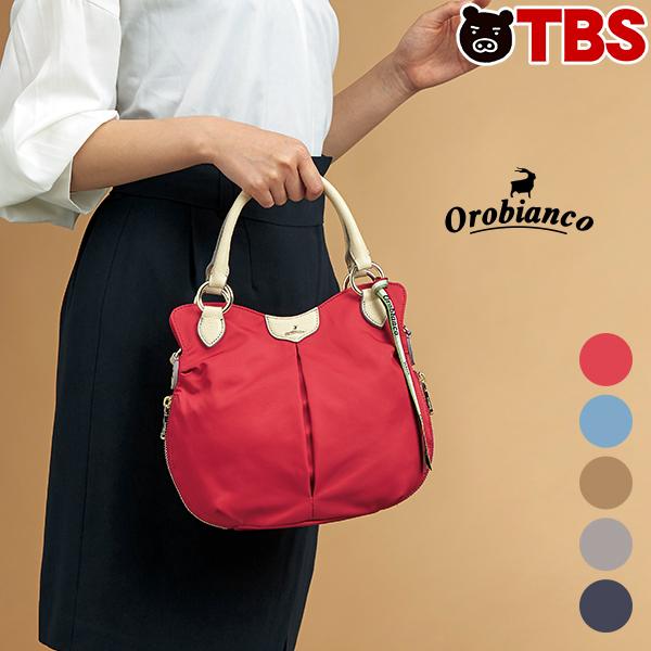 orobianco(オロビアンコ) トートバッグ Lovely Mini【TBSショッピング】