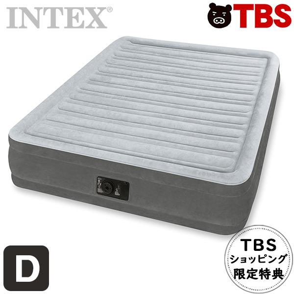 INTEX エアーベッド/ダブルサイズ【特典】敷パッド【TBSショッピング】