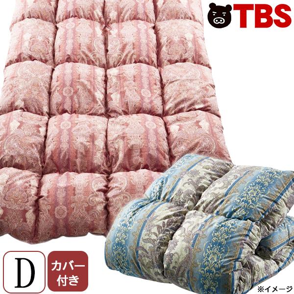 柄任せフランス産 ホワイトダックダウン85% 羽毛掛布団/ダブル/カバー付き【TBSショッピング】