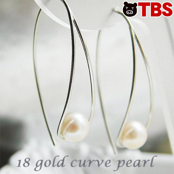 18金 カーブ パール ピアス / あこや 真珠 ジュエリー ゴールド 6.5mm 耳 テリ【TBSショッピング】