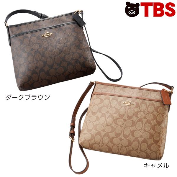 【特別価格】コーチ ショルダーバッグ【TBSショッピング】