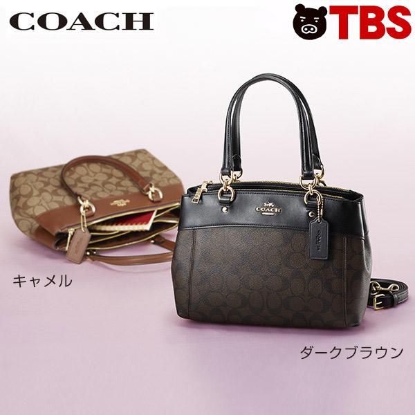 コーチ ショルダー付ハンドバッグ【TBSショッピング】