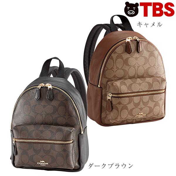 コーチ/シグネチャーリュック【TBSショッピング】