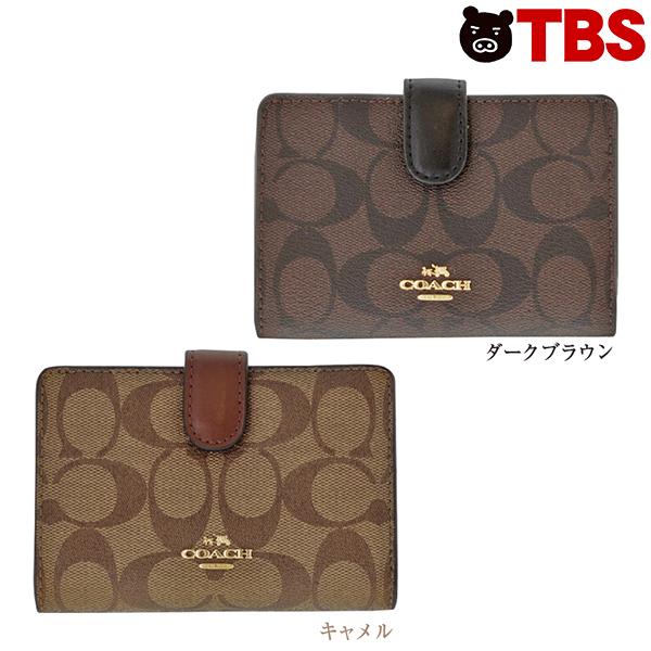 【特別価格】コーチ 折財布【TBSショッピング】