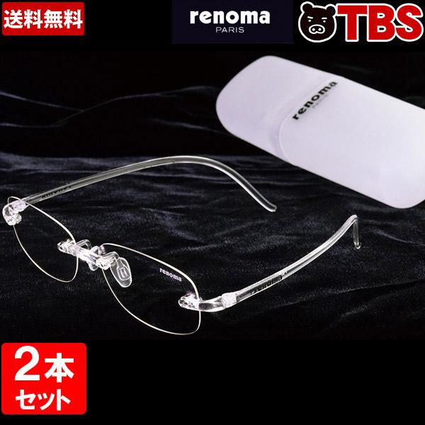 【送料無料】renoma 超軽量 透明サングラス/2本セット【TBSショッピング】
