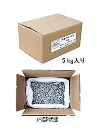 雨漏りストップ材 5kg(箱入)
