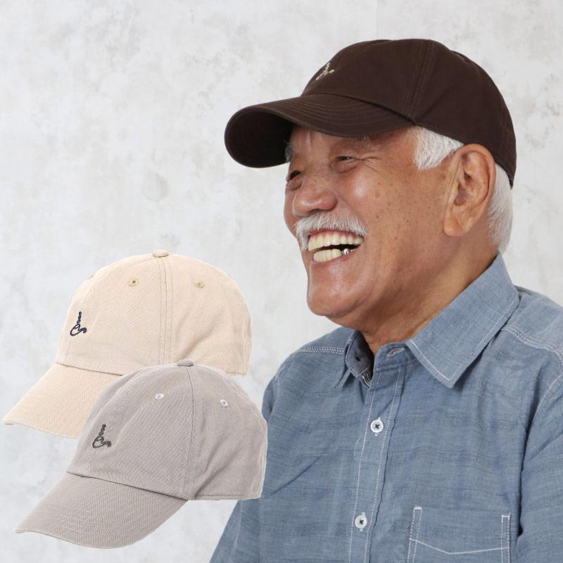 母の日 プレゼント 実用的 ギフト 2021 シニアファッション メンズ 80代 70代 60代 おじいちゃん UV対策 男性 祖父 90代 TOROY 春夏 高齢者 ワンポイント刺繍キャップ 誕生日 スーパーセール期間限定 ついに再販開始 帽子 紳士 老人