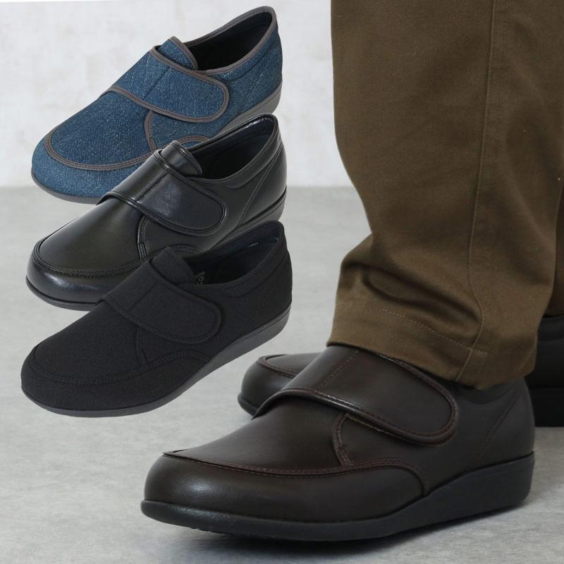 高齢者 おしゃれな靴 履きやすい ゆったり 幅広 5E 快歩主義M021 冠婚葬祭にも使える履きやすい靴 男性用 シニアファッション 60代 スーパーSALE セール期間限定 70代 80代 ギフト 老人 紳士 靴 介護靴 実用的 男性メンズ お得 敬老の日 祖父 リハビリシューズ プレゼント おじいちゃん