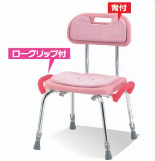 シャワーチェア 背付・背付シャワーイスSC-22[ピンクコーラルシリーズ[ローグリップ付] 松永製作所  シャワーチェア 風呂いす  入浴椅子・介護用品 風呂椅子  (介護 福祉 椅子 いす イス シャワー 風呂 チェア )