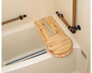 檜材バスボード 福祉用具 介護用品  入浴用品 お風呂用品