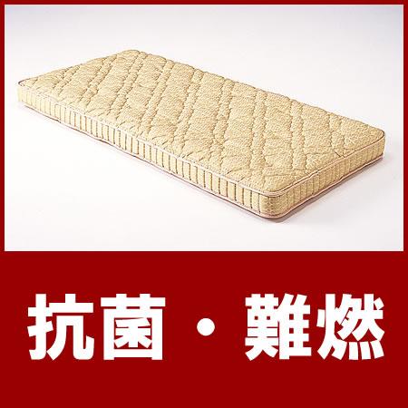 パラマウントベッド ポケットコイルスプリングマットレス[100cm幅] ベッド関連用品 介護用品