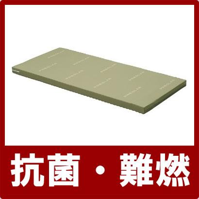 パラマウントベッド プレグラースーパーマットレス ベッド関連用品 介護用品