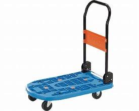 軽量樹脂製運搬車 カルティオMPK-720B ブルー(介護 病院 介護施設 居宅 デイサービス デイケア 施設 福祉  業務用 備品 開業 介護用品 リハビリ サ高住 老人ホーム)